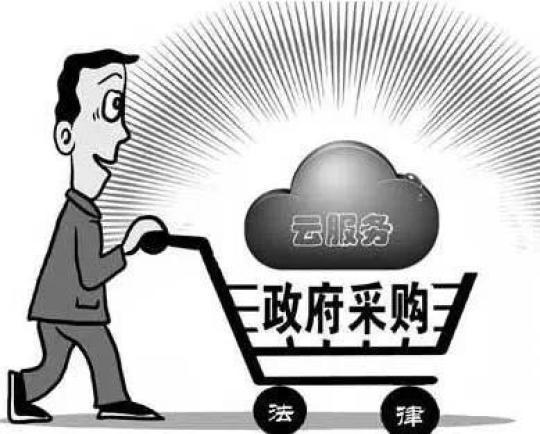 """浙江推""""互联网+政府采购""""模式政采云交易破12亿"""