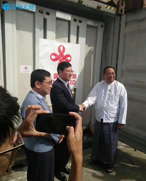 """贴有""""中国援助""""标识的是苏州天地智造公司刚刚运抵缅甸的打包箱产品"""