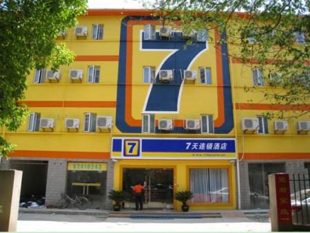 七天连锁酒店官网-7天连锁酒店上海天山路店图片