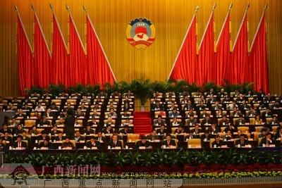 广西自治区政协十届三次会议1月26日在南宁开幕