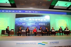 对话:绿色领导未来全景