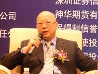 深圳市创新投资董事长靳海涛