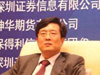 高特佳资产总经理兼投资总监陈耀华