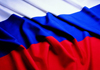 俄罗斯储蓄银行降低贷款利率最低标准
