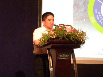 北大PE投资联盟董事长郑昌幸做主题演讲