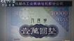 http://video.sina.com.cn/v/b/38885473-1568795645.html