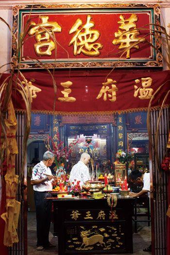 华人区内满眼都是留有华夏余韵的建筑。