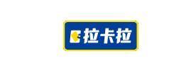 北京拉卡拉网络技术有限公司