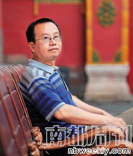 故宫副研究员周京南
