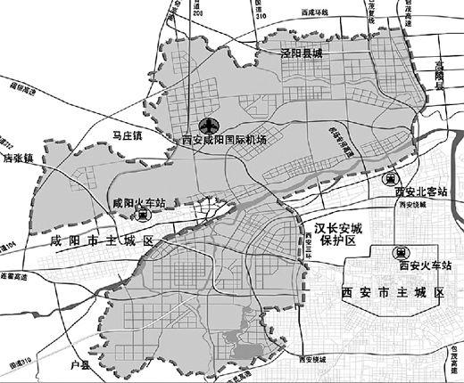 将陕西两大千年古都联为一体,西安国际化大都市建设的关键   西咸新区总体规划出台(在国新办新闻发布会上)   本报北京6月13日电 (记者鲍丹)在今天的国务院新闻发布会上,陕西省省长赵正永发布了我国18个经济区之一、西部大开发重点开发区关中天水经济区的最新建设情况,以及西安国际化大都市建设的关键西咸新区的总体规划。   国家主体功能区规划将西咸新区建设提升到国家战略层面   赵正永介绍,《关中天水经济区发展规划》提出了建设大西安、带动大关中、引领大西北的任务,其中西咸新区建设是大西安建设