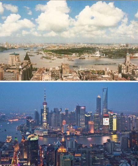 上海1990年和2010年对比照
