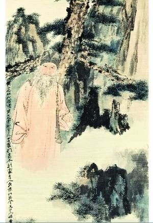 张大千《黄山自画像》局部