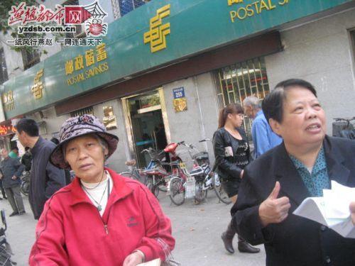 邮政银行外,类似遭遇不止常淑俊一人。