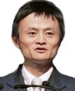 阿里巴巴主席兼首席执行官马云