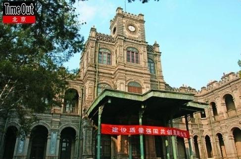 """4大名鼎鼎的段祺瑞 执政府,前身就是""""毒蛇老九 """"的府邸。"""