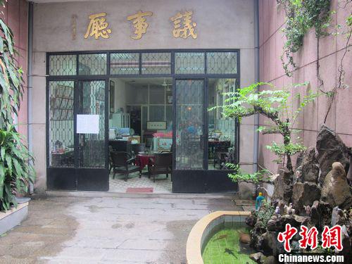 胡志明市第五郡是有名的华埠,如今成了华人企业的根据地。图为华人商会议事厅。韩胜宝 摄