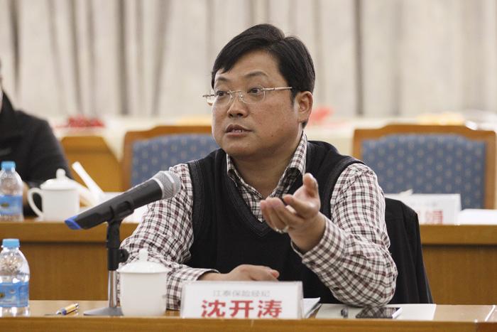 江泰保险经纪董事长沈开涛:发展保险经纪是制度安排和制度创新