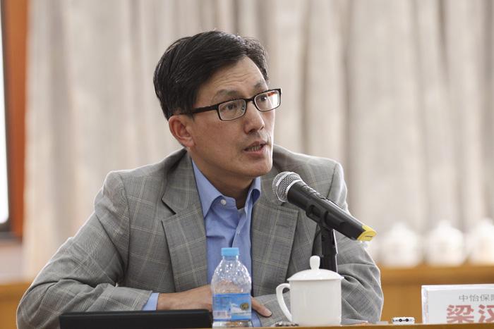 中怡保险经纪首席经纪官梁汉文:保护保险消费者