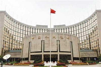 央行总部大楼。(资料照片)深圳商报记者 张小禹 摄