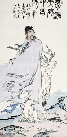 范曾《梦游天姥吟留别》纸本设色 立轴 规格:203×96cm