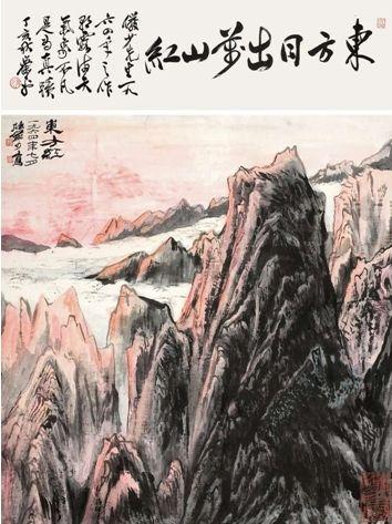 陆俨少《东方红》纸本设色 镜心 规格:70×67cm