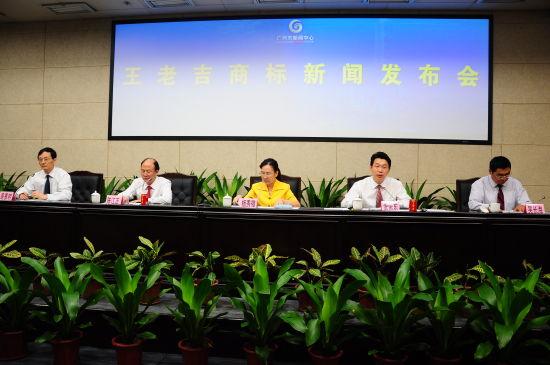 广药集团和广州市国资委召开发布会。(新浪财经王茜 摄)