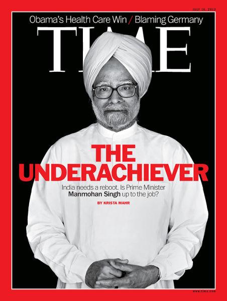 《时代》周刊亚洲版的封面把印度总理辛格评为差等生。(图片来源:《时代》周刊网站)