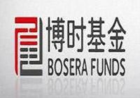 博时基金管理有限公司