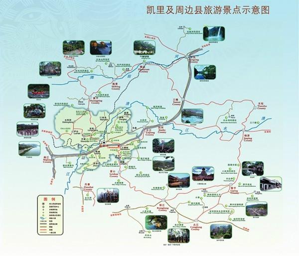 黔东南旅游路线