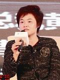 国美控股集团总裁黄秀虹
