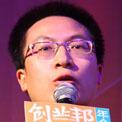 罗旭北京易动纷享科技CEO