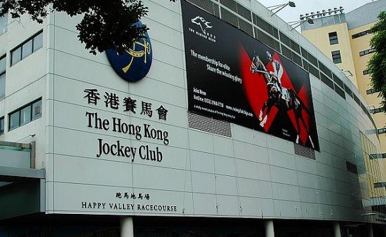 香港赛马会每年都是全港纳税额最多的慈善机构,2012年向港府缴纳博彩税和利得税达161亿港元,占税务局全年总税收的6.8%。