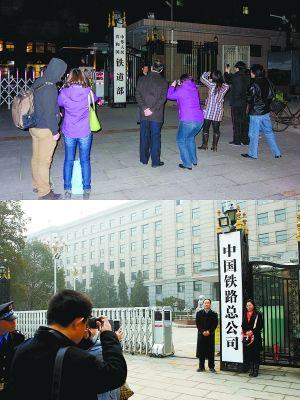上图:3月10日,人们在即将撤并的铁道部门前拍照。新华社发