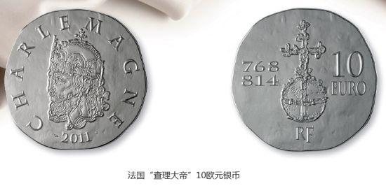"""理大帝""""10 欧元银币-2013年世界硬币大奖赛获奖币欣赏图片"""