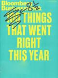 2013年做对的8½