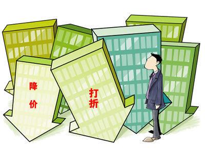 """马年春节之后,部分城市楼盘房价开始出现""""跳水""""现象。"""
