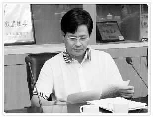 海南高速公路公司原总经理6年敛财700万
