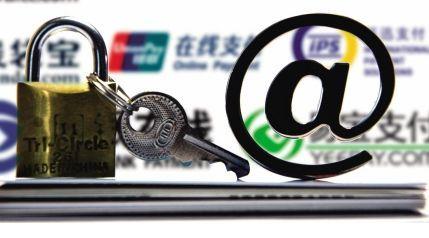 深圳市同创盈投资咨询有限公司,深圳市金桔创盈投资管理合伙企业一起