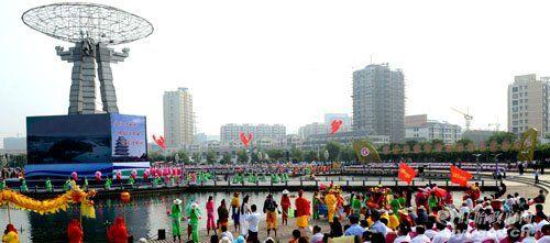第14届中国·盱眙国际龙虾节开幕