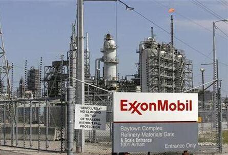 伊拉克战火纷飞 国际石油巨头夺路而逃