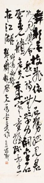 吴昌硕 行草书《赠凌病鹤》诗轴 水墨纸本