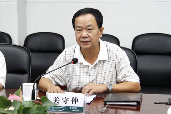 消息称国网安徽省电力公司副总关守仲被查 国