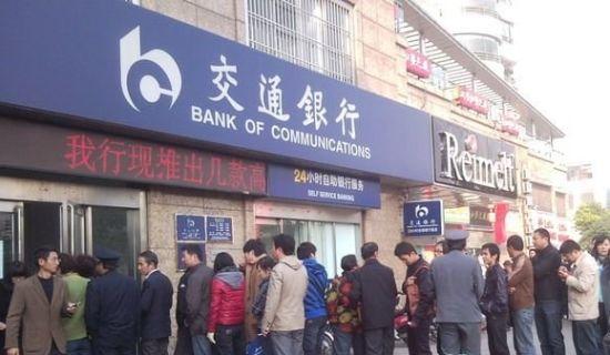 银行网点还能活多久?