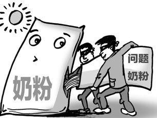 三鹿案审判结果:田文华无期 3人死刑