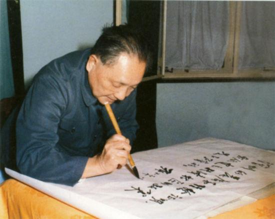 邓小平是迄今为止世界最伟大的经济学家