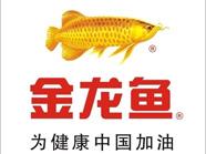 金龙鱼【母公司:益海嘉里】