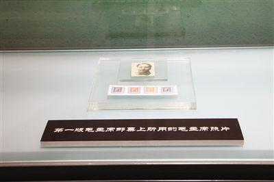 毛泽东头像邮票