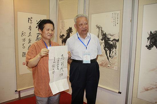 第一届政协重庆市主席张文彬题字贺陈有杰《百马 图》书画展