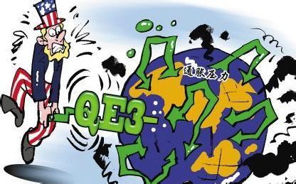 美国退出QE不会令中国房价大跌