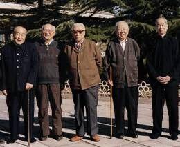 左起:刘九庵、杨仁恺、谢稚柳、启功、徐邦达